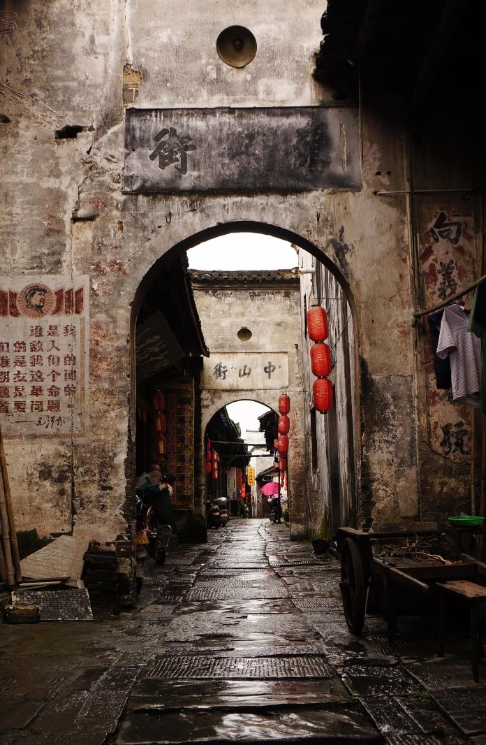 Rain slicked alleyway